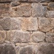 Stock Photo: Stone wall texture. Background