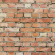 Stock Photo: Red brick wall Closeup
