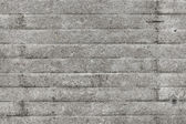 Gray concrete wall — Stock Photo