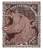 Feeling grizzly — Stock Vector