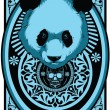 Stockvektor : Big panda