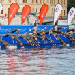 STOCKHOLM - AUG, 24, 2012: The start with swimming of the Mens ITU Wor - Stock Photo