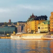 Stockholm Old Town and Slussen - Stock Photo