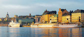 Stockholm Old Town and Slussen — Stock Photo