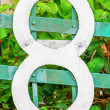 Number eight with screw heads — Stock Photo