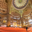 Decorated dome of the Blue Mosque in Istanbul — Stock Photo