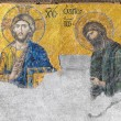 Mosaic in Hagia Sophia showing the Judgment day with Jesus Christ — Stock Photo