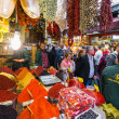 The Spice Bazaar or Egyptian Bazaar is one of the largest bazaars in the city. — Stock Photo