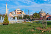 Hagia Sophia and the garden with the fountain — Stock Photo