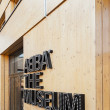 Stock Photo: The entrance to ABBA the museum