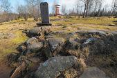 The Kings stones at Kinnekulle observation tower — 图库照片