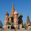 Moscow cathedral — Stock Photo