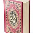 ������, ������: Holy Quran Book