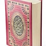 Постер, плакат: Holy Quran Book