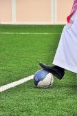 Arabian Soccer — Stock Photo