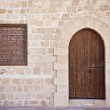 Old Door & Window — Stock Photo #13686054