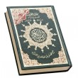 Quran Tajweed Book — Stock Photo
