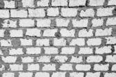 White Blocks Wall — Stock Photo