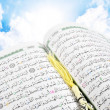 Stock Photo: Heaven's Quran With Rosary