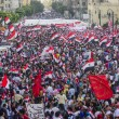 Egyptian Protest Against Morsy — Stock Photo