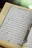 Ramadan Fasting Aya and Subha — Stock Photo