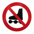 No rollerblading — Stock Photo