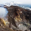 Gorely (Burning) volcano crater (Kamchatka) - Stock Photo