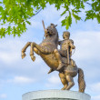 Statue of Alexander the Great — Stock Photo #48244233