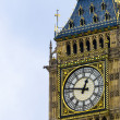 Big Ben in London, England — Stock Photo #48250797