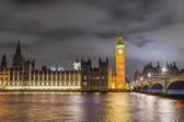 London, United Kingdom — Stockfoto