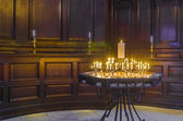 Candles with flame inside the church — Zdjęcie stockowe