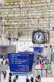 Waterloo Railway Station in London — Stock Photo