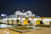 Old stone bridge and archeological museum of Macedonia — Stock Photo
