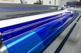 Print machine — Stock Photo