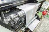 Large webset offset printing press — Stock Photo