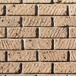 Stock Photo: Tuff bricks wall