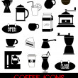 Coffee icons set — Stok Vektör