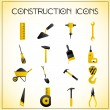 Construction icons — Stock Vector #18898127