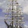 Stock Photo: Cuauhtemoc