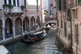 Z itálie — Stock fotografie