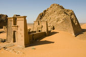 Pyramiden von Meroe Sudan — Stock Photo