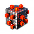 Cubes — Stock Photo