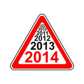 Road sign 2014 — Stockvector