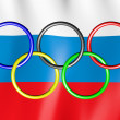Stockfoto: Olympic rings