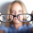 Glasses — Stock Photo #13357339