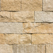 Background of stone wall made with blocks — Stock Photo