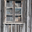 Stock Photo: Old wooden barn window with glasses cracked