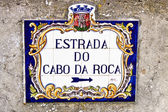 Street sign in cabo da roca — Stock Photo