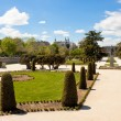 Buen Retiro Park in Madrid — Stock Photo