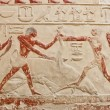 Ancient egyptirelief in Saqqara. — Stock Photo #40240851